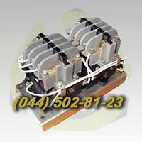 Пускатель электромагнитный ПМЕ-113
