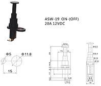 Концевойц вимикач ASW-19 OFF-ON 12v 20A