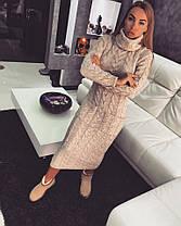 Платье в пол вязаное под горло с рукавом, фото 2