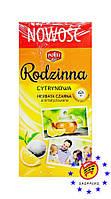 Чай Rodzinna лимонный – черный чай в пакетиках 80 шт