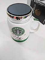 CUP Чашка StarBucks sh 025-1  500ml