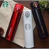 Термос Starbucks Металлический 370 мл, фото 2
