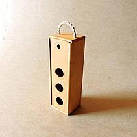 Подарочная коробка Палермо тип А1 карри