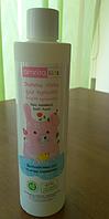 Amrita kids Детская пенка для купания Яблочные пузырьки 250 мл