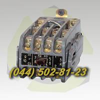 Пускатель электромагнитный ПМЕ-132