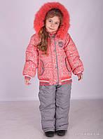 Костюм зимний для девочки ТМ Donilo, наполнитель-холлофайбер, фото 1