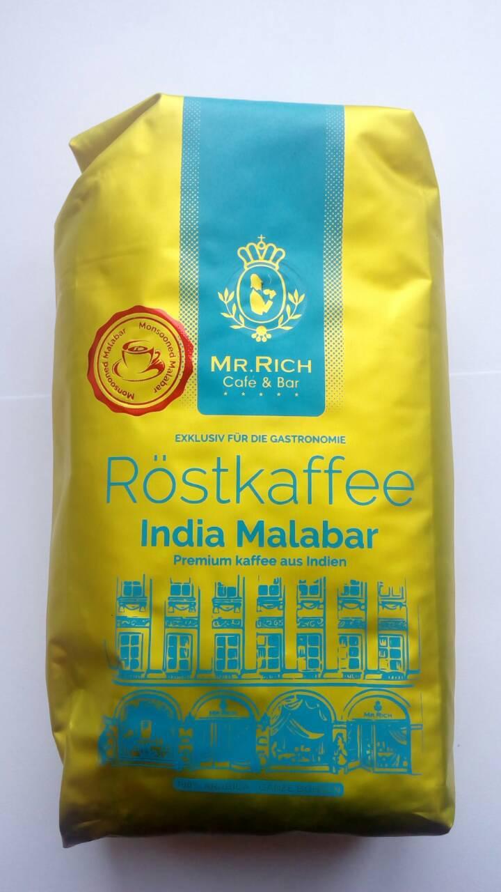 Кофе Mr. Rich Rostkaffee India Malabar 100% арабика в зернах 500 гр