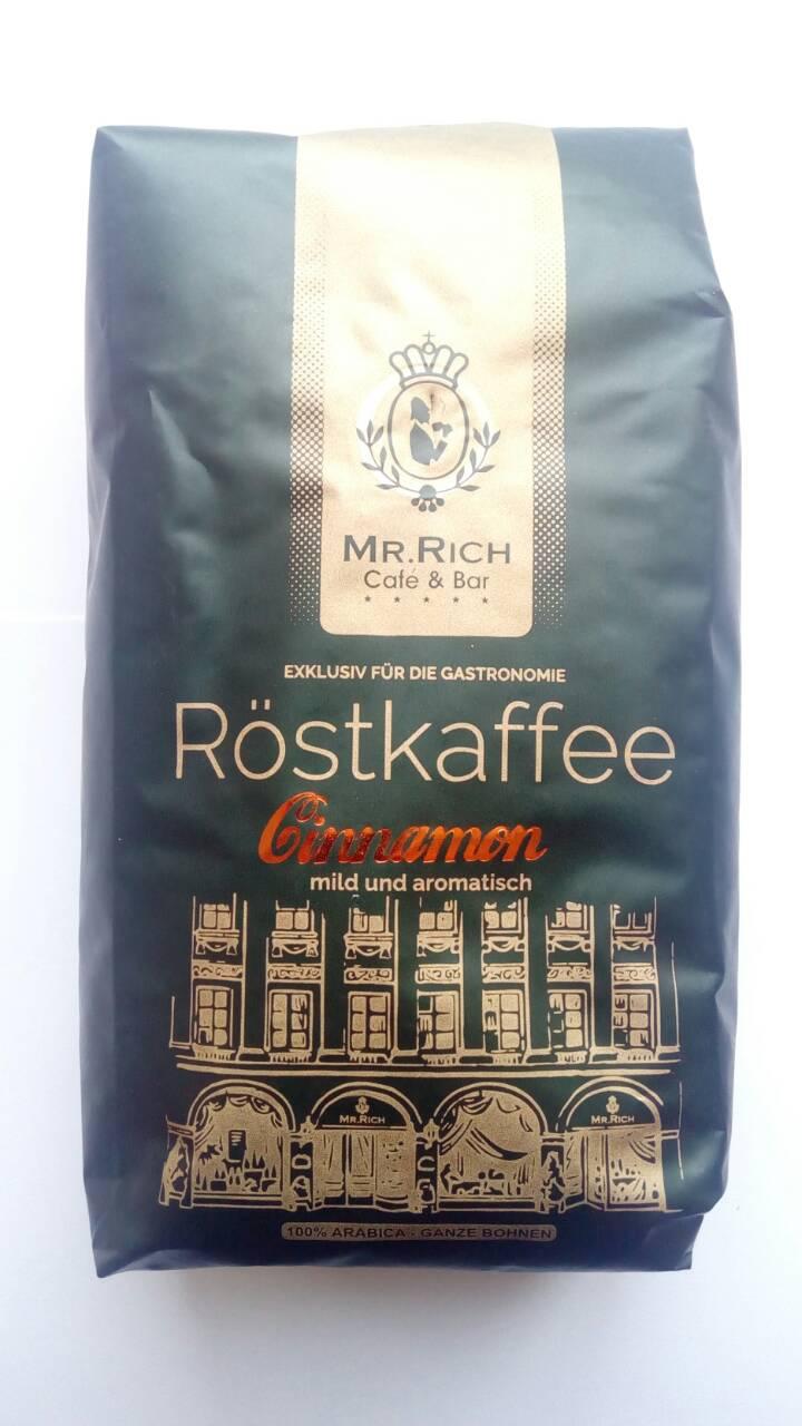 Кофе Mr. Rich Rostkaffee Ginnamon 100% арабика в зернах 500 гр
