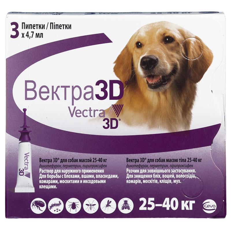 ВЕКТРА 3D VECTRA 3D капли от блох, клещей, комаров для собак весом от 25 до 40 кг, 3 пипетки