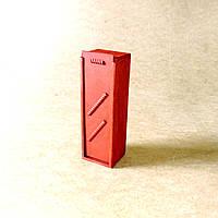 Подарочная коробка Палермо тип Б коралл