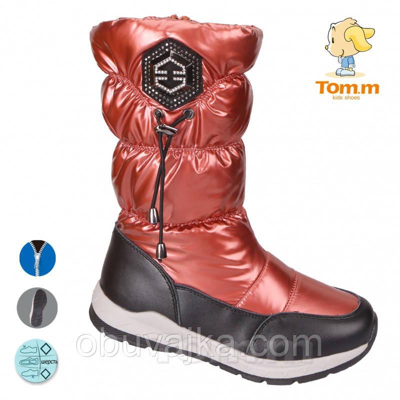 Зимняя обувь Дутики для детей 2019 от фирмы Tom m(33-38)