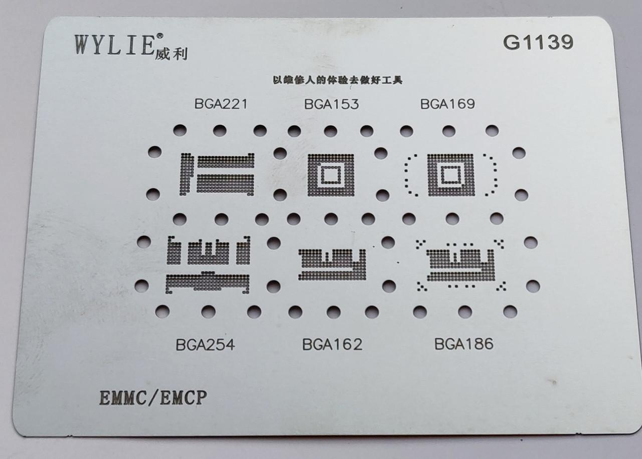 BGA трафарет 6 в 1 EMMC/EMCP. Для BGA221, BGA153, BGA169, BGA254, BGA162, BGA186