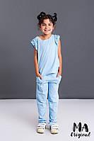 Детский спортивный Костюм с мелкими рюшами, фото 1