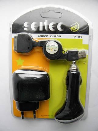 Зарядное устройство IPHONE IPOD 2в1 SERTEC чёрное ip 100, фото 2