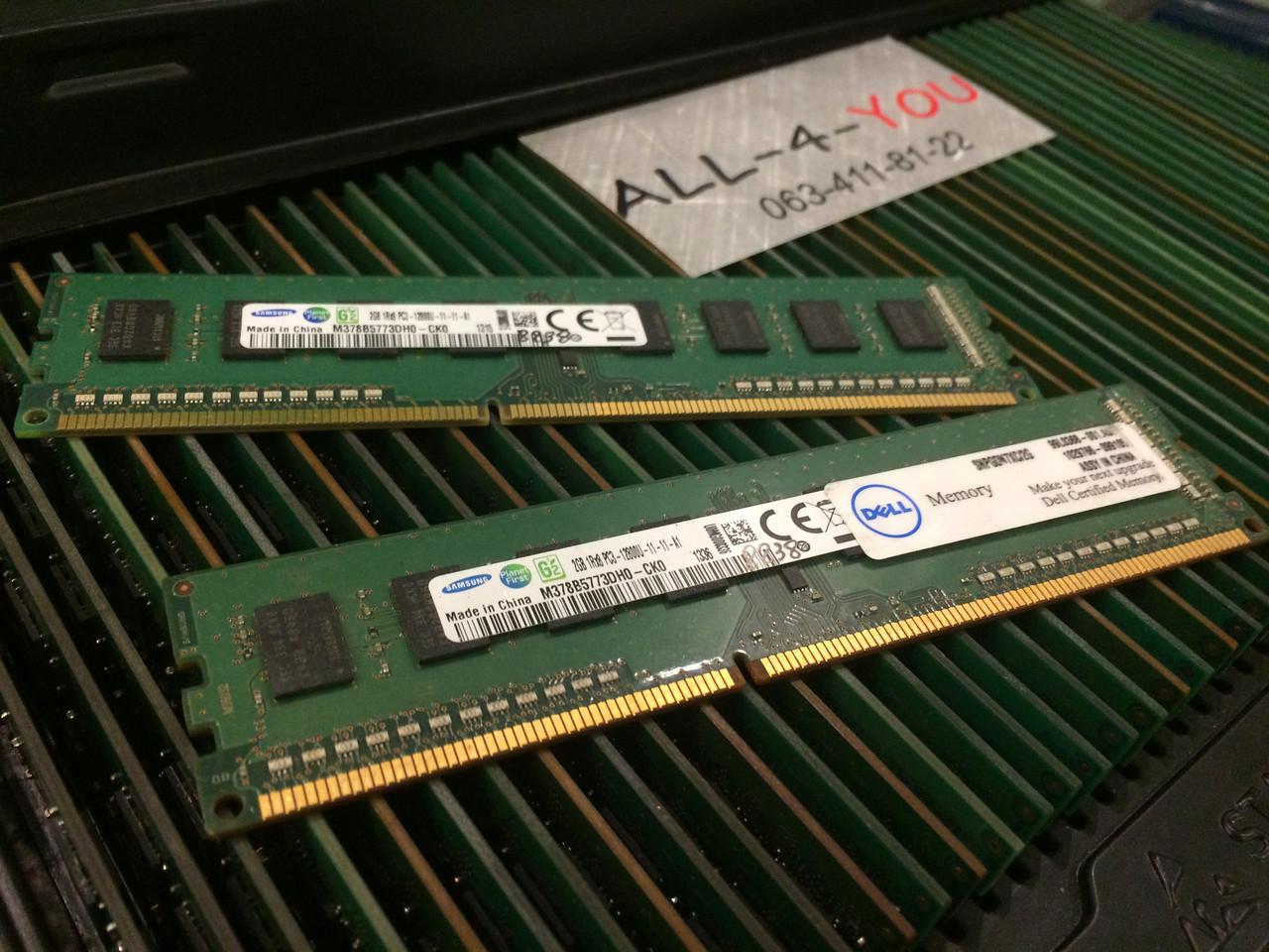 Оперативна пам`ять SAMSUNG DDR3 2GB  PC3 12800U 1600mHz Intel/AMD