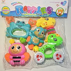 Набор игрушек-погремушек 5 штук