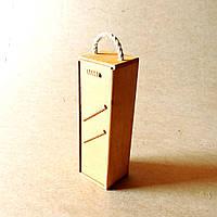 Подарочная коробка Палермо тип Б1 карри