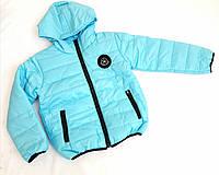 Куртка на девочку р.116-140, голубой