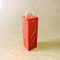Подарочная коробка Палермо тип Б1 коралл
