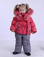 Костюм зимний для девочки ТМ KIKO, наполнитель-пух, цвет - коралловый, фото 1