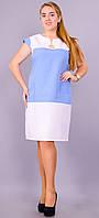 Платье Эдита голубой