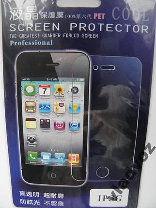 Защитная плёнка на экран iphone 3g, 3gs, фото 2