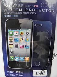 Защитная плёнка на экран iphone 3g, 3gs