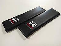 Подушки накладки на ремни безопасности Honda Accord черные