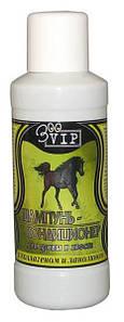 Шампунь для лошадей ЗООVIP с коллагеном и ланолином