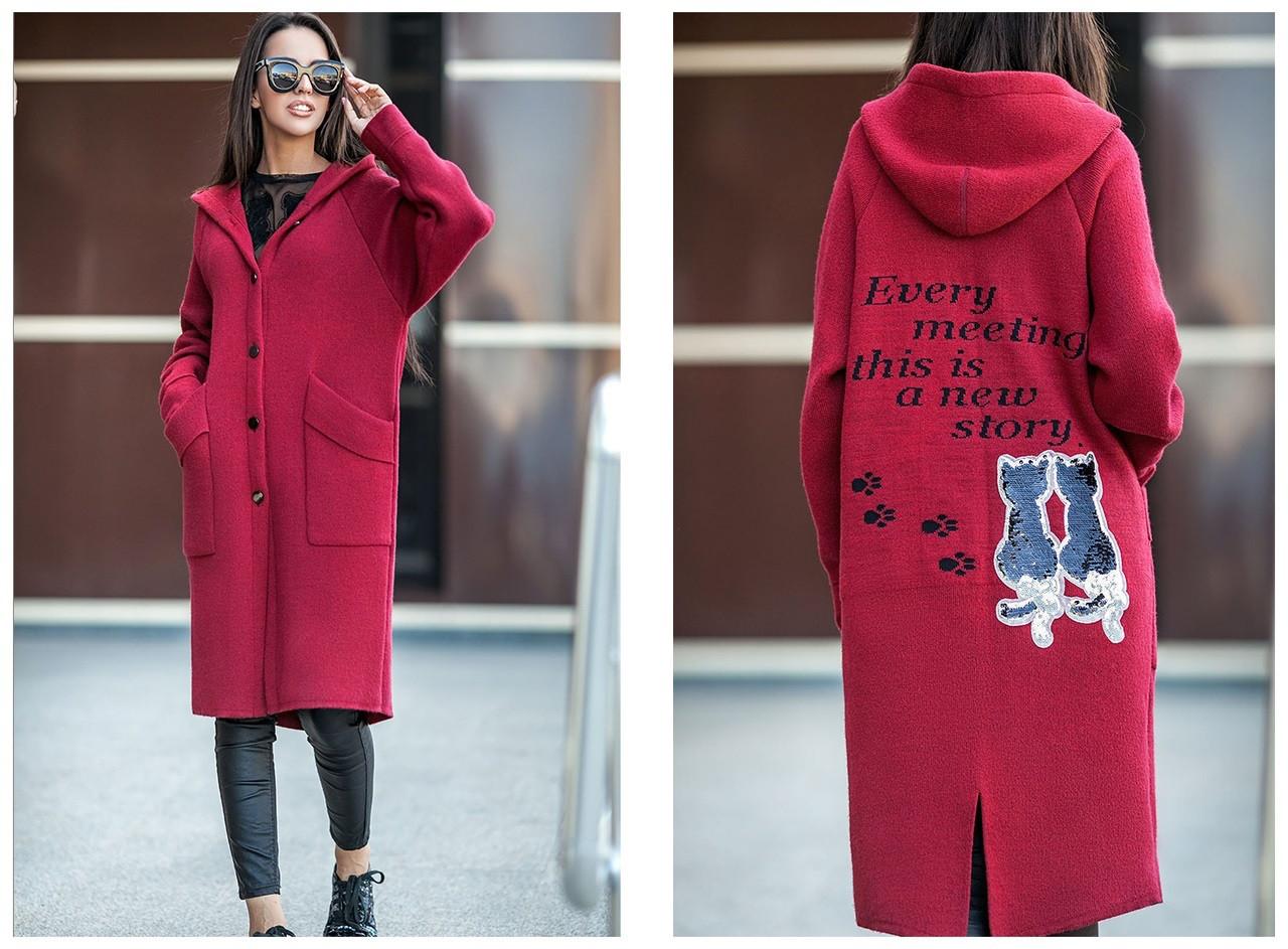 стильное вязаное пальто с капюшоном 3 цвета цена 950 грн купить