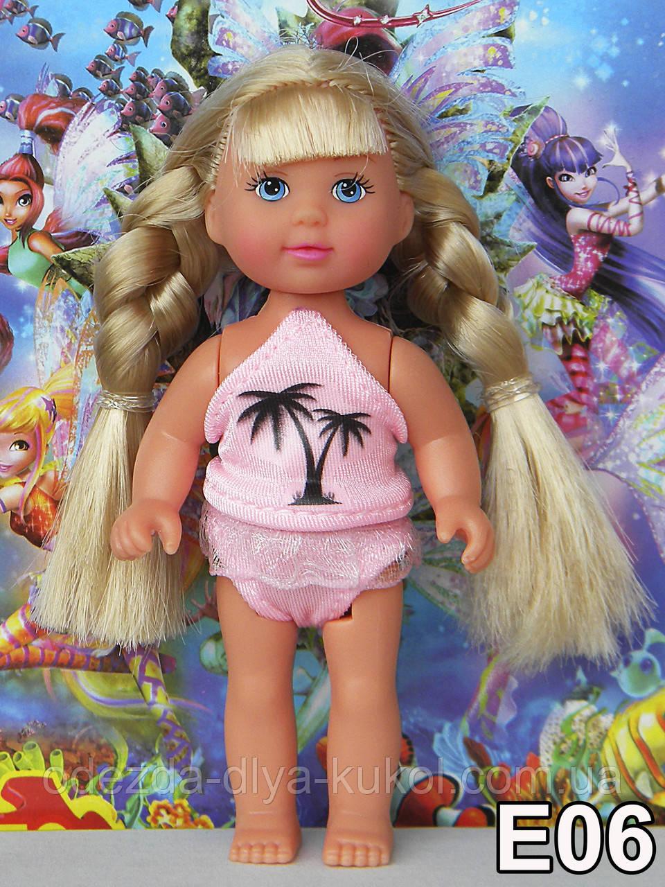 Купальник для кукол Симба Еви