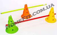Тренировочный конус-фишка с отверстиями (высота 30 см и 50 см)