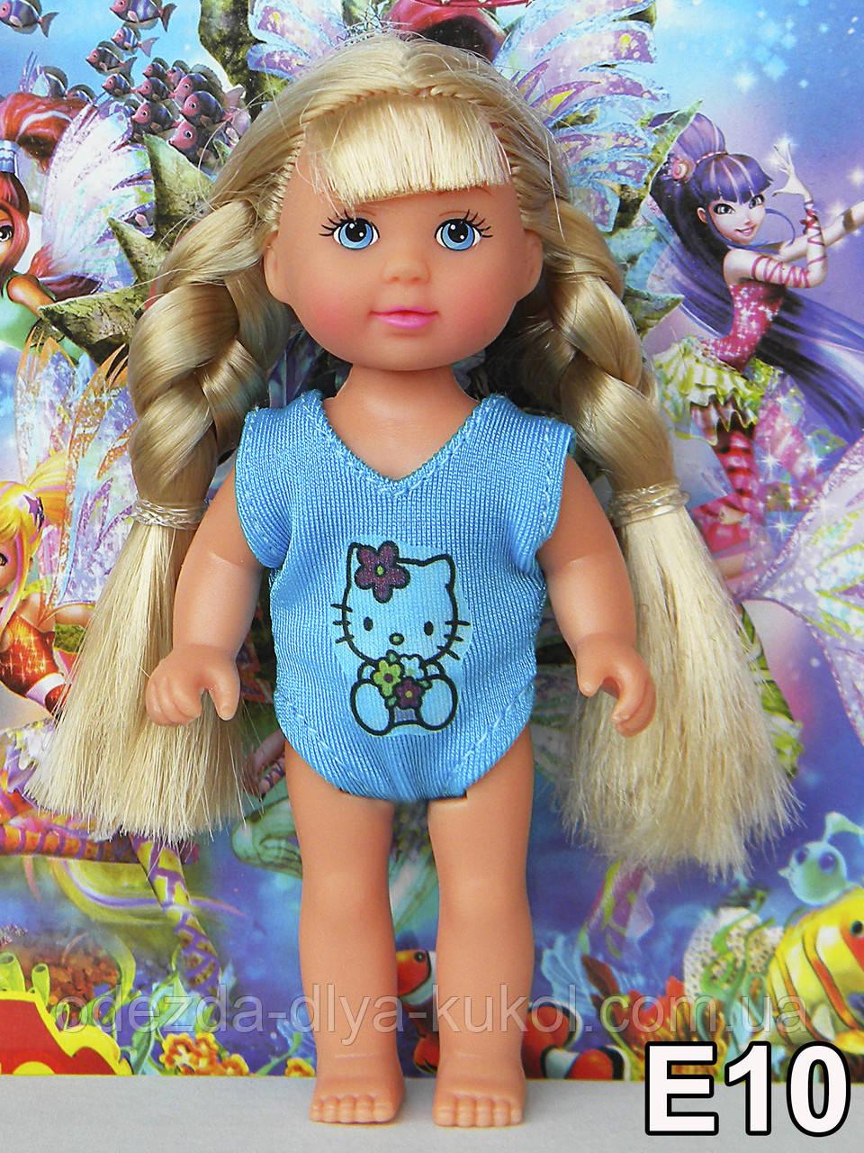 Купальник для ляльок Сімба Єві