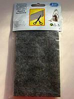 Набор войлочных фильтров для пылесоса. Универсальный комплект 10х17 см из 3 шт