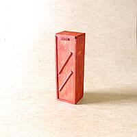 Подарункова коробка Палермо тип Г корал