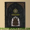 Ислам. Культура, история, вера (подарочное в кожаном переплете)