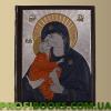 Православные Святыни (подарочное в кожаном переплете)