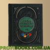 Большая олимпийская энциклопедия ( 2 тома) подарочная в коже