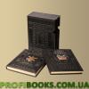 """Набор """"Великие"""" (2 тома) (подарочное в кожаном переплете)"""