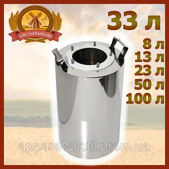 Перегонный куб (бак) для дистиллятора бытового из нержавейки 33