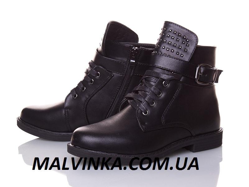Ботинки женские черные 37  р арт 125-16 Бабочка (деми).