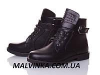 Ботинки женские черные 37,38,40 р арт 125-16 Бабочка (деми).