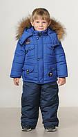 Зимний костюм для мальчиков интернет магазин  22-28