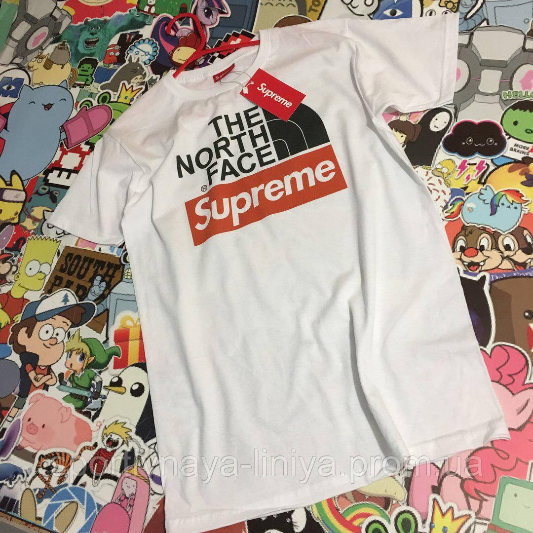 Мужская белая футболка Supreme TNF унисекс Топовая Реплика