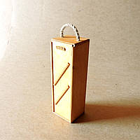 Подарочная коробка Палермо тип Г1 карри