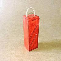 Подарочная коробка Палермо тип Г1 коралл