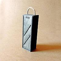 Подарочная коробка Палермо тип Г1 морион