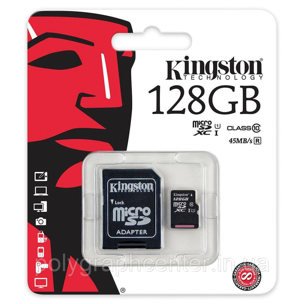 Карта памяти Kingston Micro SD 128 GB Class 10