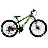 Велосипед Cross Hunter 26 дюймов, фото 3