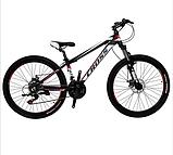 Велосипед Cross Hunter 26 дюймов, фото 2
